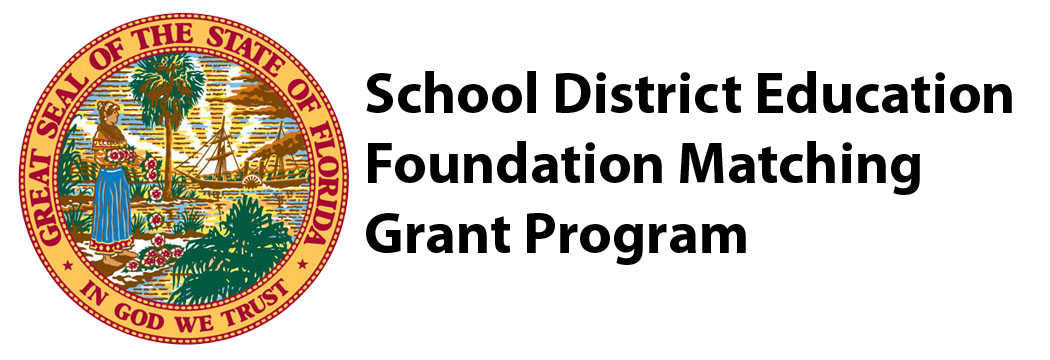 School District Education Foundation Matching Grant Program logo