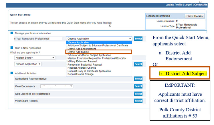 Screenshot of steps to adding a subject to professional teaching certificate.