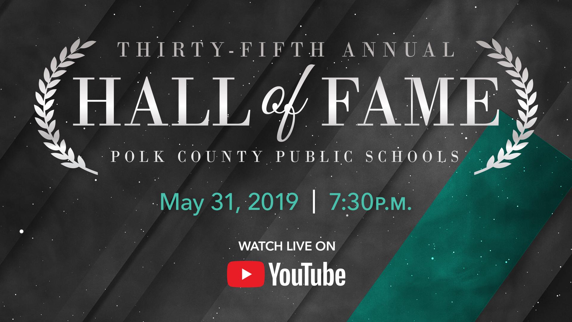 2019 Hall of Fame banner