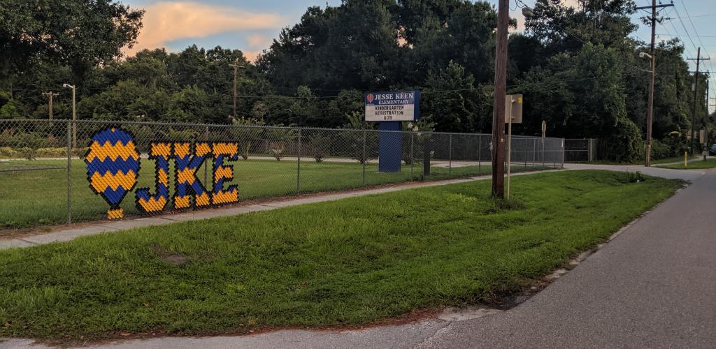 Exterior photo of Jesse Keen Elementary